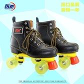 溜冰鞋成人雙排溜冰鞋旱冰鞋成年男女雙排輪雙排輪滑鞋四輪閃光夜光 聖誕節