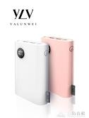 行動電源 YLV行動電源10000毫安培大容量迷你便攜鋰聚合物快充行動電源  新年钜惠