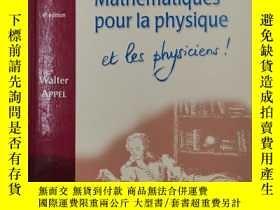 二手書博民逛書店Mathématiques罕見pour la physique et les physiciensY19139