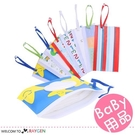 寶寶用品翻蓋抽取式濕紙巾袋 手提分裝袋