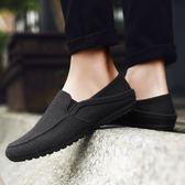 夏季潮鞋豆豆鞋一腳蹬懶人男鞋子韓版潮流百搭男士寬鬆鞋布鞋透氣 時尚潮流