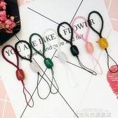 手機吊飾 手機瑪瑙玉掛件編織指環吊飾男女手機繩子上手工掛環手機鍊短扣款 城市科技