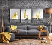 單幅 北歐客廳裝飾畫帆船畫臥室餐廳沙發背景掛畫壁畫【宅貓醬】