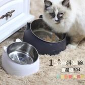 貓碗狗碗防打翻保護頸椎斜口寵物不銹鋼食盆【毒家貨源】