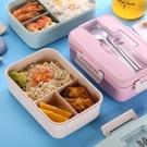 帶飯飯盒分隔型上班族學生微波爐加熱專用便當盒分格日式餐盒套裝 安雅家居館