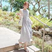 梨卡 - 女神款度假浪漫性感條紋無袖綁帶連身裙連身長裙沙灘裙洋裝C6360