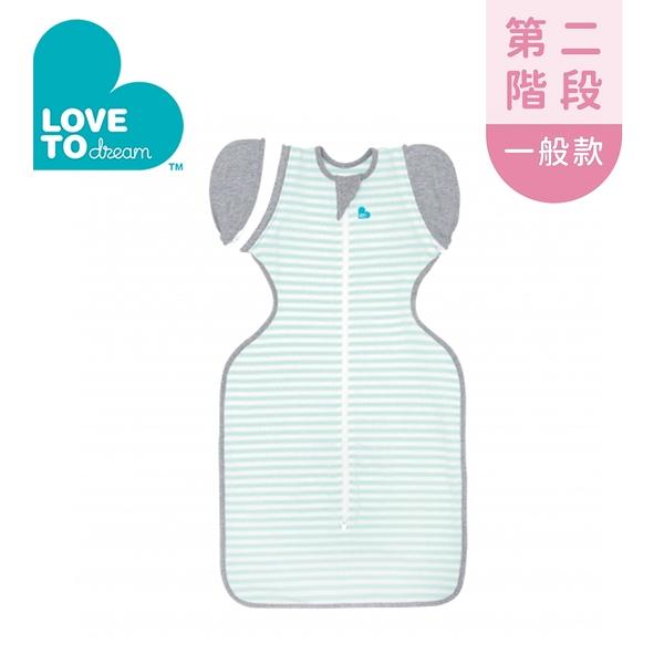 Love To Dream 第二階段 一般款 3M-9M 蝶型包巾 蝴蝶包巾 包巾 M/L