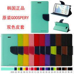 King*Shop~韓國正品goospery蘋果iphone 6  6plus  皮套手機套撞色支架保護套 5.5寸