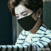 黑色口罩男潮款個性韓版女保暖純棉防塵透氣可清洗易呼吸  潮流前線