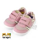 日本 IFME 輕量系列 粉金 魔鬼氈 機能運動鞋 小童鞋 NO.R5171