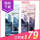 韓國 2080 喜馬拉雅山水晶/玫瑰 岩鹽牙膏(120g) 多款可選【小三美日】原價$89