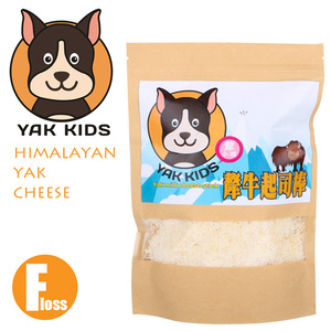 Yak kids 氂小孩 氂牛奶起司營養香鬆(2包裝)