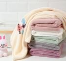 兒童浴巾 潔麗雅浴巾新生兒童寶寶柔軟吸水非純棉紗布洗澡毛巾蓋毯【快速出貨八折下殺】