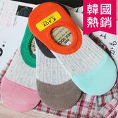 韓版 雙色彩沙隱形襪 拚色 短襪 襪子