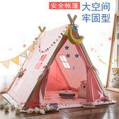 遊戲帳篷兒童帳篷游戲屋室內寶寶游戲玩具屋公主房分床家用舒適棉促銷xw 全館免運
