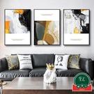 【單幅】餐廳臥室床頭壁畫北歐客廳裝飾畫抽象藝術背景墻掛畫【福喜行】
