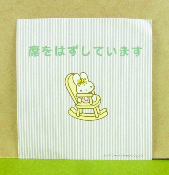 【震撼精品百貨】Hello Kitty 凱蒂貓~造型卡片-紫兔子(線條)