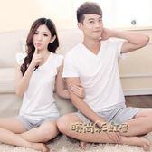 夏季情侶睡衣女短袖棉質韓版清新甜美可外穿短褲男士家居服套裝「時尚彩虹屋」
