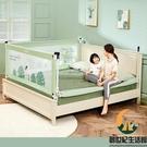嬰兒童防摔床圍欄寶寶床邊安全床護欄防掉床神器擋板單面【創世紀生活館】