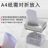 桌面型迷你碎紙機電動辦公文件廢紙粉碎機小型家用便攜粹紙機 扣子小鋪
