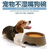 寵物狗狗貓咪用品不濕嘴喝水碗防濺水不濕胡子喝水盆貓不沾嘴胡須      時尚教主