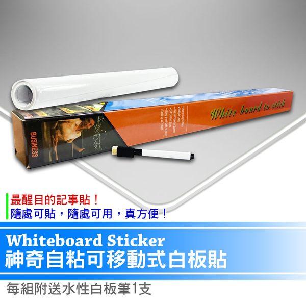神奇自粘可移動式黑板貼 5 組入 每組贈送粉筆5支 黑板/畫板/畫布~賣點購物