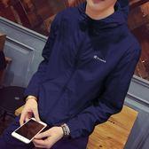 防曬衣戶外男輕薄透氣衣男防紫外線情侶風衣 GB337『愛尚生活館』