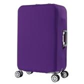 托運箱套行李箱保護套