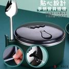 可瀝水泡麵碗【NT151】304不鏽鋼1...