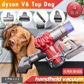 ㊣胡蜂正品㊣ 現貨 台灣保固 Dyson V6 Top Dog HH08 無線 HEPA HH07 SV09 v8