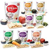 韓爸田園日記 米片片米餅 手指米棒 20g 寶寶米餅 米棒 米菓 水果餅 寶寶餅乾 0280