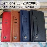 多卡夾真皮皮套 ZenFone 5Z (ZS620KL) / ZenFone 5 (ZE620KL) 6.2吋