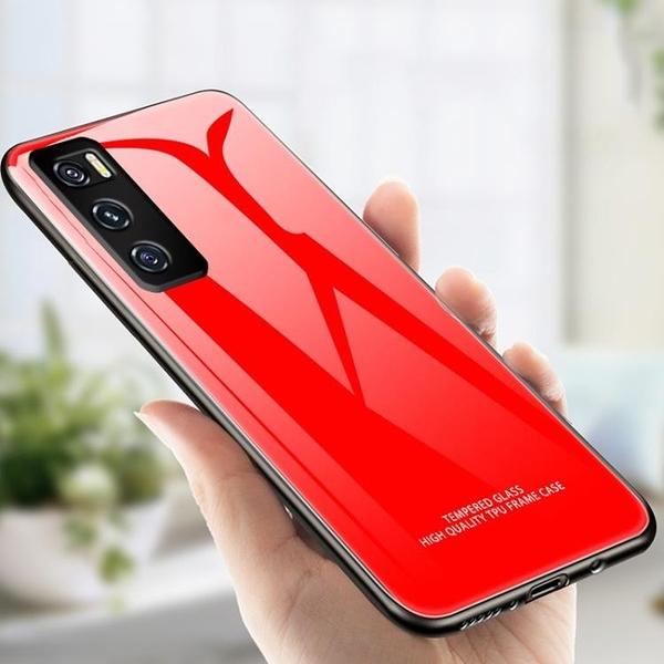 Vivo V20 SE 手機殼 保護殼 玻璃背板 全包防摔 簡約超薄 鏡面 玻璃 硬殼