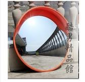 室外道路交通廣角鏡凸面鏡60Cm公路反光鏡路口轉彎鏡凹凸鏡防盜鏡 浪漫西街