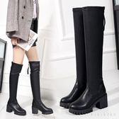 中大尺碼長筒靴 女長筒2018新款秋冬加絨保暖顯瘦彈力靴粗跟高跟膝上靴  XY9925【KIKIKOKO】