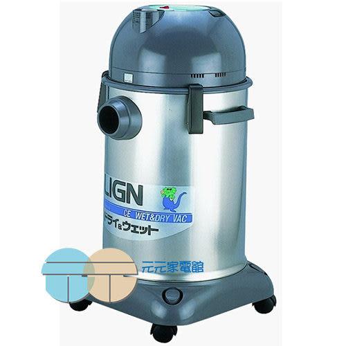 吸易不鏽鋼乾濕吸塵器 CE-32