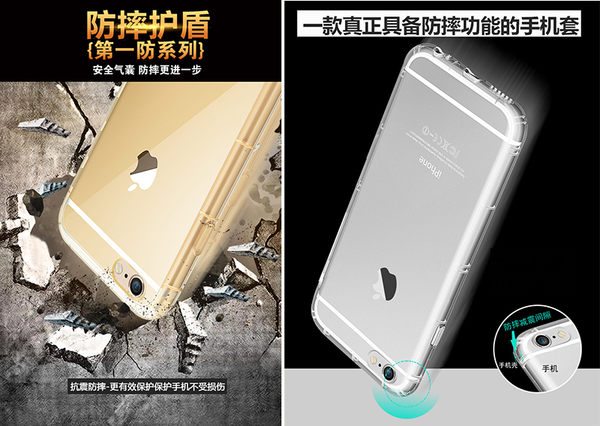 ✿ 3C膜露露 ✿ ZenFone 4 Selfie Pro (ZD552KL) {刺蝟*空壓立體浮雕軟殼} 手機殼 手機套 保護殼