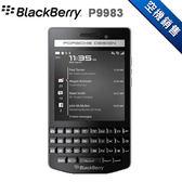 【T Phone黑莓機專賣店】BLACKBERRY 黑莓機 P9983 保時捷限量觸碰+鍵盤手機  手機界的王者 數量有限