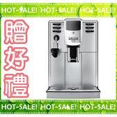 《立即購+贈好禮》GAGGIA ANIMA DELUXE 2018最新款 義式全自動咖啡機 (Tiamo HG7273)