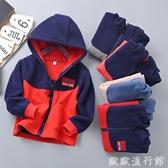 兒童外套 2020新款秋裝兒童搖粒絨女童拉鏈衫加絨加厚童裝上衣男童冬裝外套 歐歐