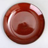 【Luzerne】陸升瓷器 Rustic 21.5cm 圓盤-酒紅色 /RT1201022
