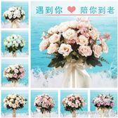 手捧花 手捧花新娘韓式結婚禮花束球仿真玫瑰海景假影樓拍婚紗照攝影道具 晶彩生活