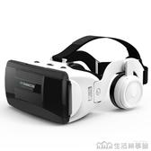 【促銷】千幻魔鏡12代vr虛擬現實手機一體機3d眼鏡電a影4d游戲11 生活樂事館