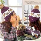 【Pro Feet】Davos保暖帽.服飾配件.刷毛帽子.推薦哪裡買專賣店特賣會便宜