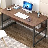 電腦桌 臺式家用辦公桌子臥室書桌簡約現代寫字桌學生學習桌經濟型TW【快速出貨八折鉅惠】