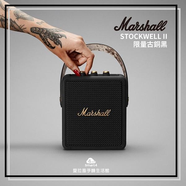 【台中愛拉風│Marshall耳機專賣店】Stockwell II 藍牙喇叭 限量古銅黑