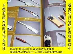 二手書博民逛書店Woodworking罕見hand tools Introduction book Japanese KANNA