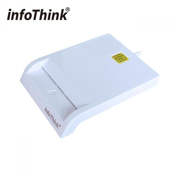 ATM晶片讀卡機/IT 5000U