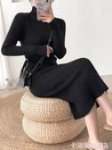 2020秋冬新款中長款過膝針織裙高領打底衫內搭連身裙包臀毛衣裙女 極速出貨