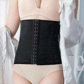 束腹帶收腹帶塑腰封燃脂收腰女美體瘦身神器瘦肚子塑身衣束腰綁帶